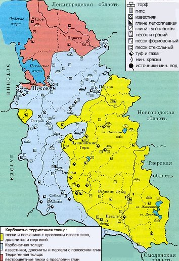 Полезные ископаемые карта